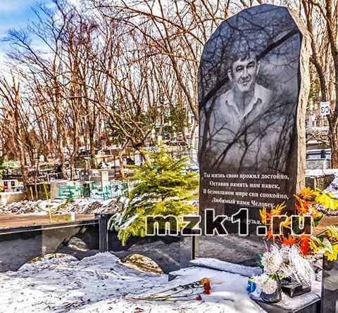 Могила Евгения Зиневича