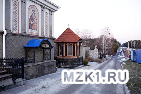 Склеп где захоронен Валерий Прищик