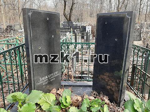 Могила Геннадия Лобжанидзе