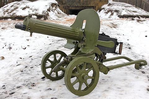 "Пулемет ""Максим"" образца 1910 года"