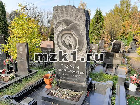 Могила Алекся Тюрина