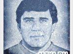 Борец Александр Колчинский