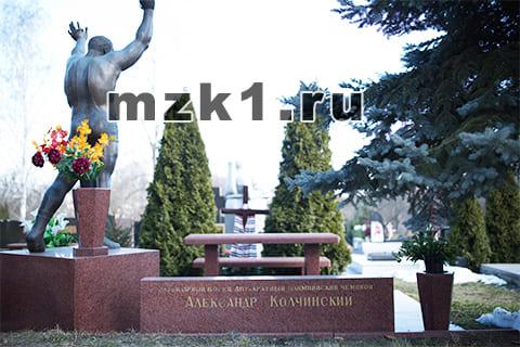 Могила Александра Колчинского