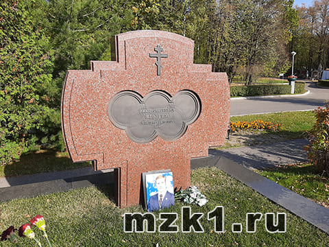 Могила Ивана Ярыгина