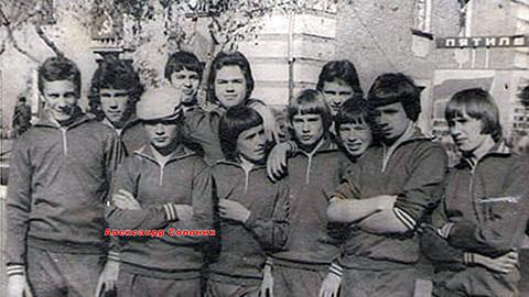 Александр Солоник в школьные годы - фото