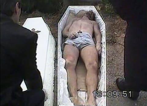 Найденное тело Солоника полицией Афин и РУОПом