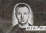 Андрей Щеленков — участник ОПГ Макса Хромого