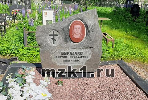 Могила Виктора Бурлачко