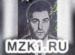 Пятигорский авторитет Арам Юзбашев