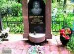 Убит  брянский вор в законе Борис Петрушин
