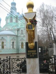 Памятник криминального авторитета Карабаса