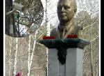 Екатеринбург бандитский — 4 часть