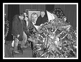Похороны Хабарова