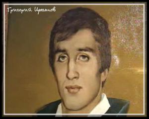 Григорий Цыганов