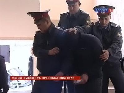 Арестован из-за бойни