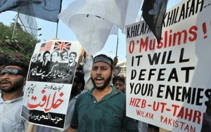 Партия «Хизб ут-Тахрир аль-Ислами»