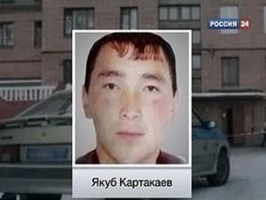 Якуб Караткаев
