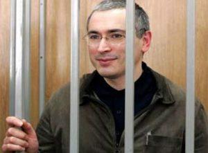 Как сидит Ходорковский