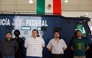 Тихуанский картель