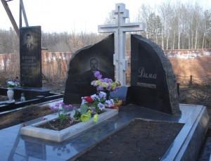 Могилы Дмитрия Рузляева и Андрея Воронина