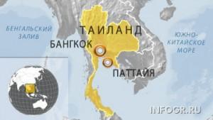 3 жителей России получили травмы в ДТП с рейсовым автобусом в Таиланде