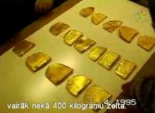 Изъятые в ходе расследования слитки золота