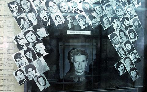 Жертвы Андрея Чикатило