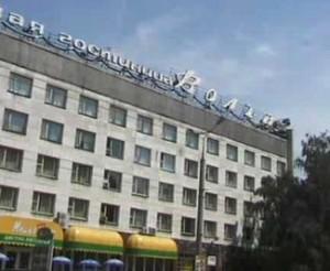 Бригаду назвали из-за гостиницы «Волга», где в 1989-92 годах располагалась ее импровизированная «штаб-квартира» и где Вова Армян работал швейцаром
