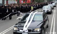 Похороны Тайваньского мафиози