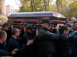 Фото с похорон Япончика