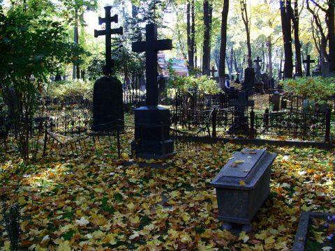 Бандитское кладбище