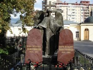Могила братьев Квантришвили