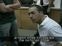 Бывший криминальный авторитет Йоси Харари