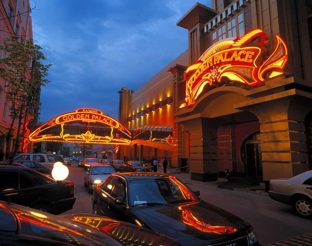 казино golden palace москва