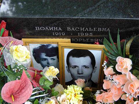 Могила Сергея Шевкуненко