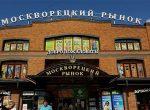 Из-за доли в Москворецком рынке, вдову одного из лидеров «ореховских»могли «заказать»