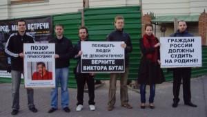 Новосибирск поддержал Виктора Бута