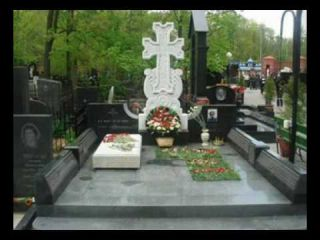 Могила армянского вора в законе Майиса Карапетяна