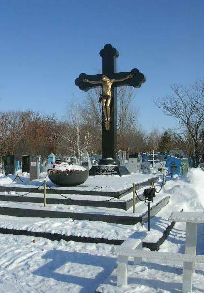 Могила вора в законе Сергея Бабнищева (Бабон) Оренбург, Степное