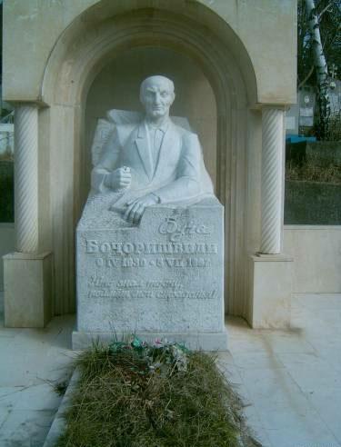 Могила вора в законе Артёма Бочоришвили (Буча)