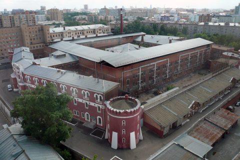 Бутырская тюрьма