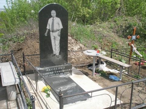 Могила криминального авторитета Яковенко
