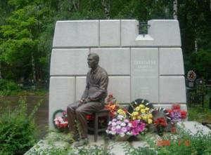 Могила вора в законе Владимира Савоськина (Савоська)
