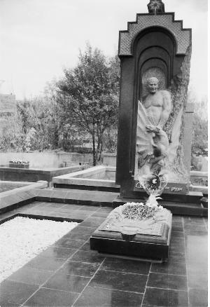 Могила вора в законе Рафаэля Багдасаряна (Рафик Сво)