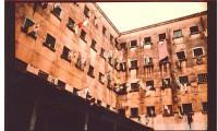 Бразильская тюрьма Carandiru