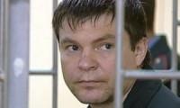 Еще один иск к банде Цапка начнут слушать в Кущевском суде