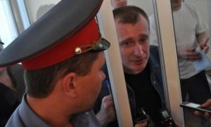 """Осужден полицейский, покрывавший убийцу """"вора в законе"""""""