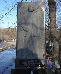 Лидер ОПГ Игорь Филиппов был похоронен на видном месте Баныкинского кладбища