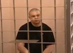 Сергей Цапок приговорен к пожизненному лишению свободы