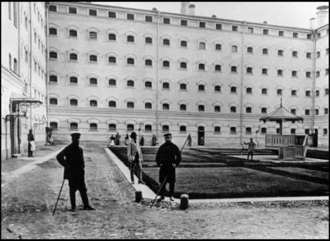 Первый дом предварительного заключения в Санкт-Петербурге